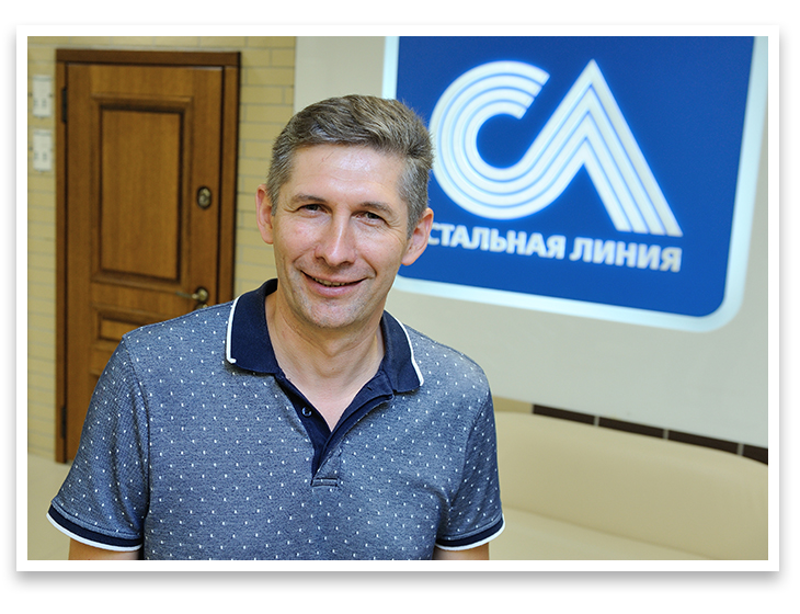 Vitaly Ivanovich Novikov is the first distributor of Steel Line factory