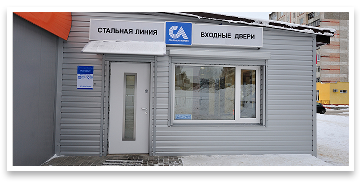 New brand shop has opened in Mozyr