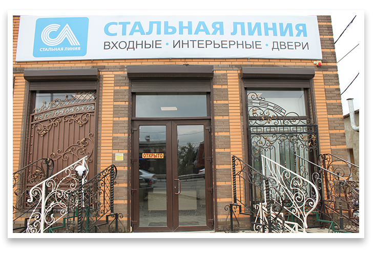 New brand shop in the Republic of Adygea